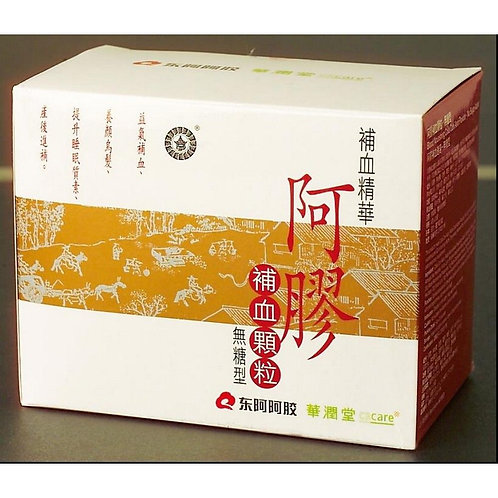 華潤堂 - 阿膠補血顆粒 (無添加糖) (4g x 20包)