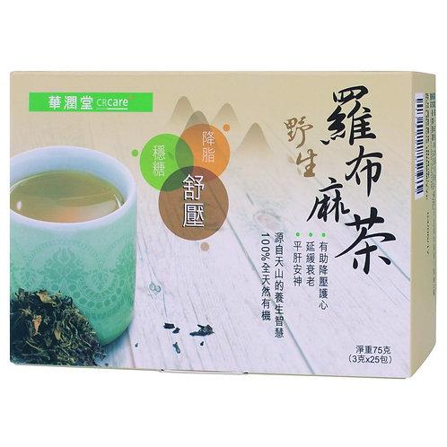 華潤堂 - 有機羅布麻茶 (3g x 25包)