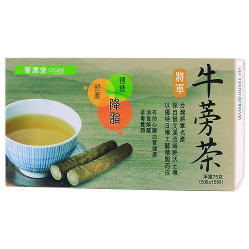 華潤堂 - 將軍牛蒡茶 (5g x 15包)