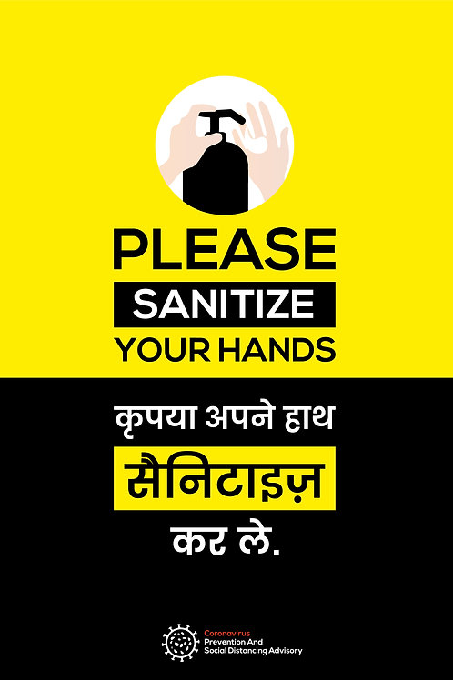 Sanitise your hands