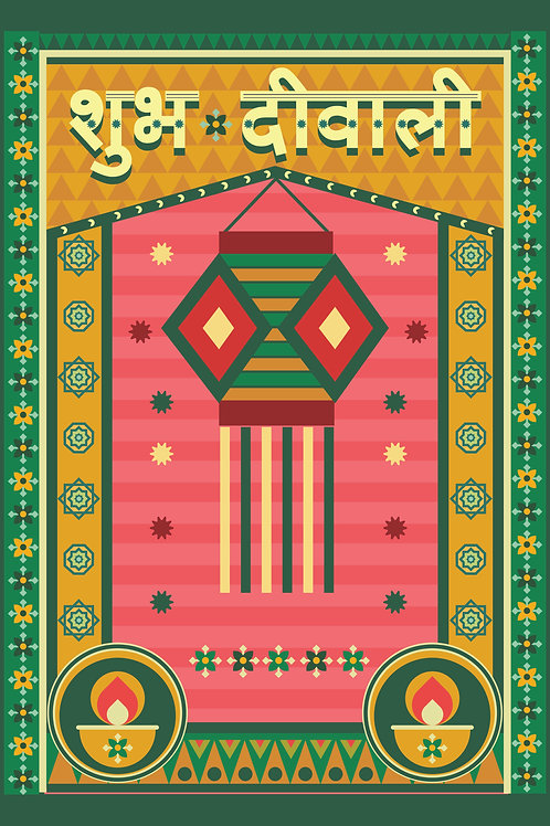 Traditional Canvas Poster Kandeel  by Nishit Shah (12 X18 inch)