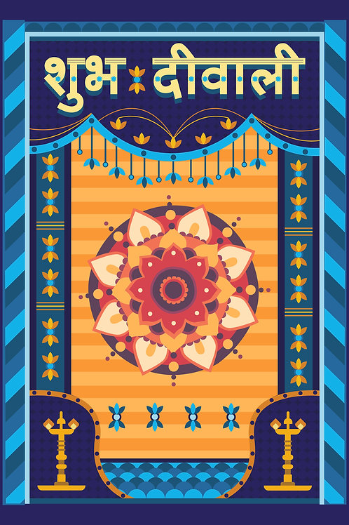 Traditional Canvas Poster Rangoli  by Nishit Shah (12 X18 inch)