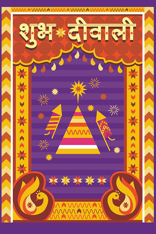 Traditional Canvas Poster Patake  by Nishit Shah (12 X18 inch)