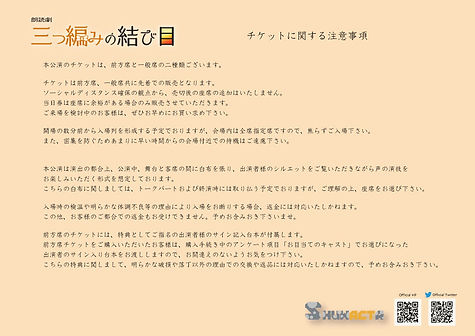 Flyer05.jpg