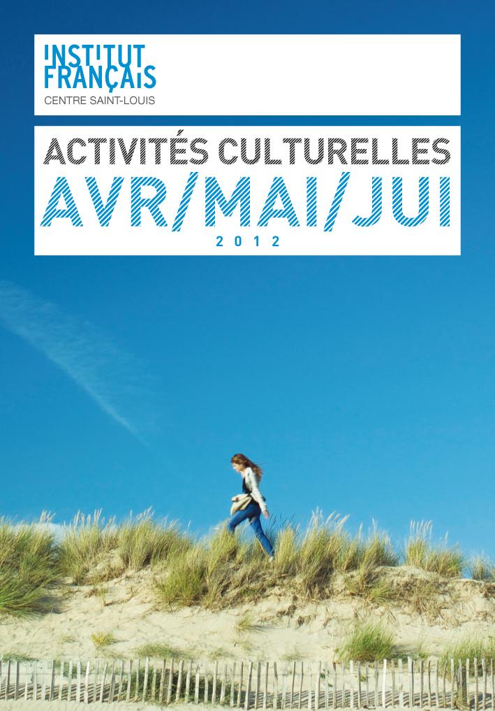Cultural Catalog