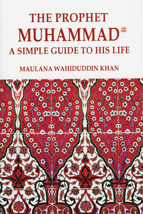 Prophet Muhammad: A Simple Guide to His Life