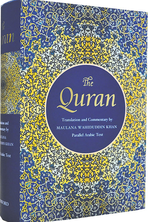The Quran (English Translation, Commentary and Parallel Arabic text)