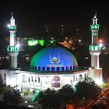 Umar Ibn al-Khattab Mosque, Ciudad del E