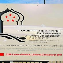 Linwood Islamic Cemter.jpg