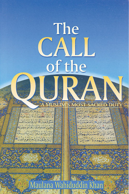Call of the Quran
