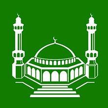 Centro Cultural Beneficente Islamico, de
