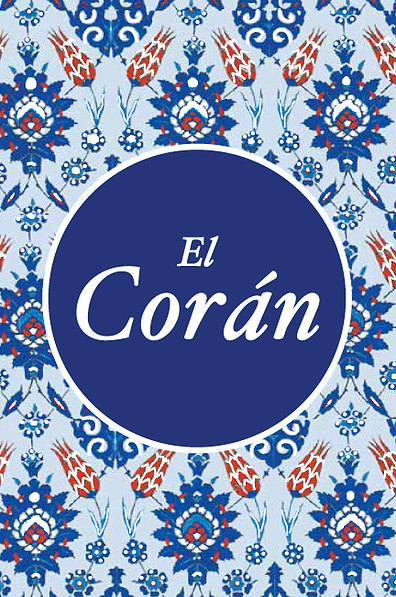 Quran in Spanish