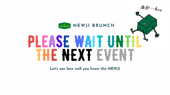 NEWJI BRUNCH.png