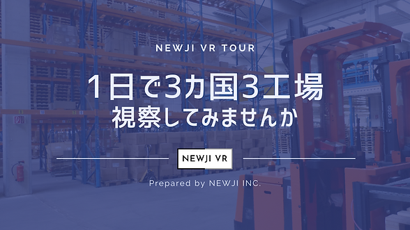 NEWJI VR TOUR.png