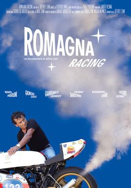 Romagna_Racing_Poster.jpg