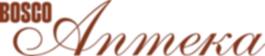 boscoapteka_logo[610]_001.png
