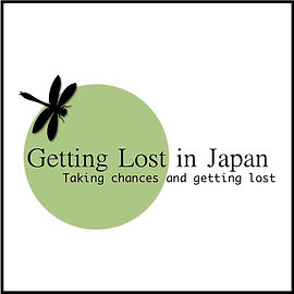Getting Lost in Japan logo
