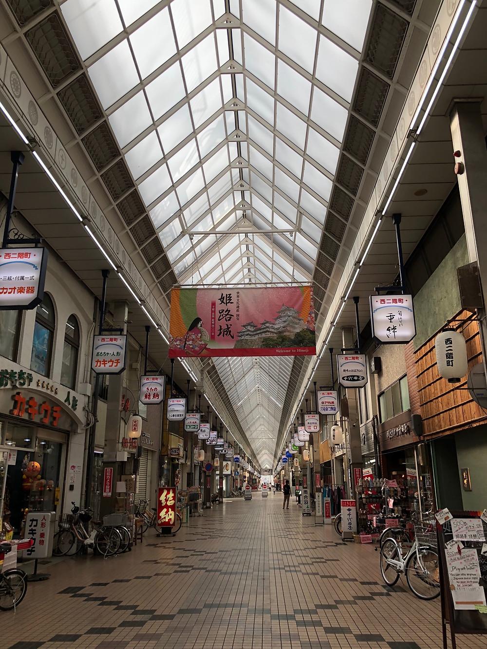 shopping street in Himeji