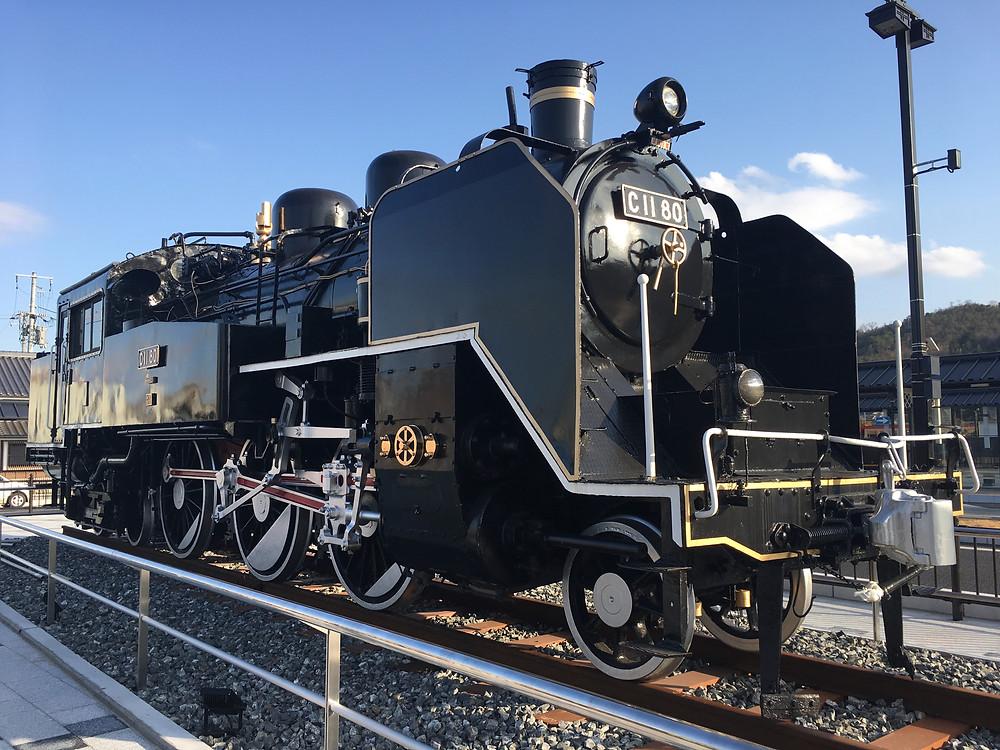 Tsuyama station C1180 Locomotive