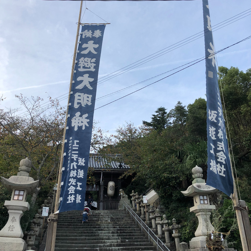Osake Shrine in Sakoshi, Hyogo