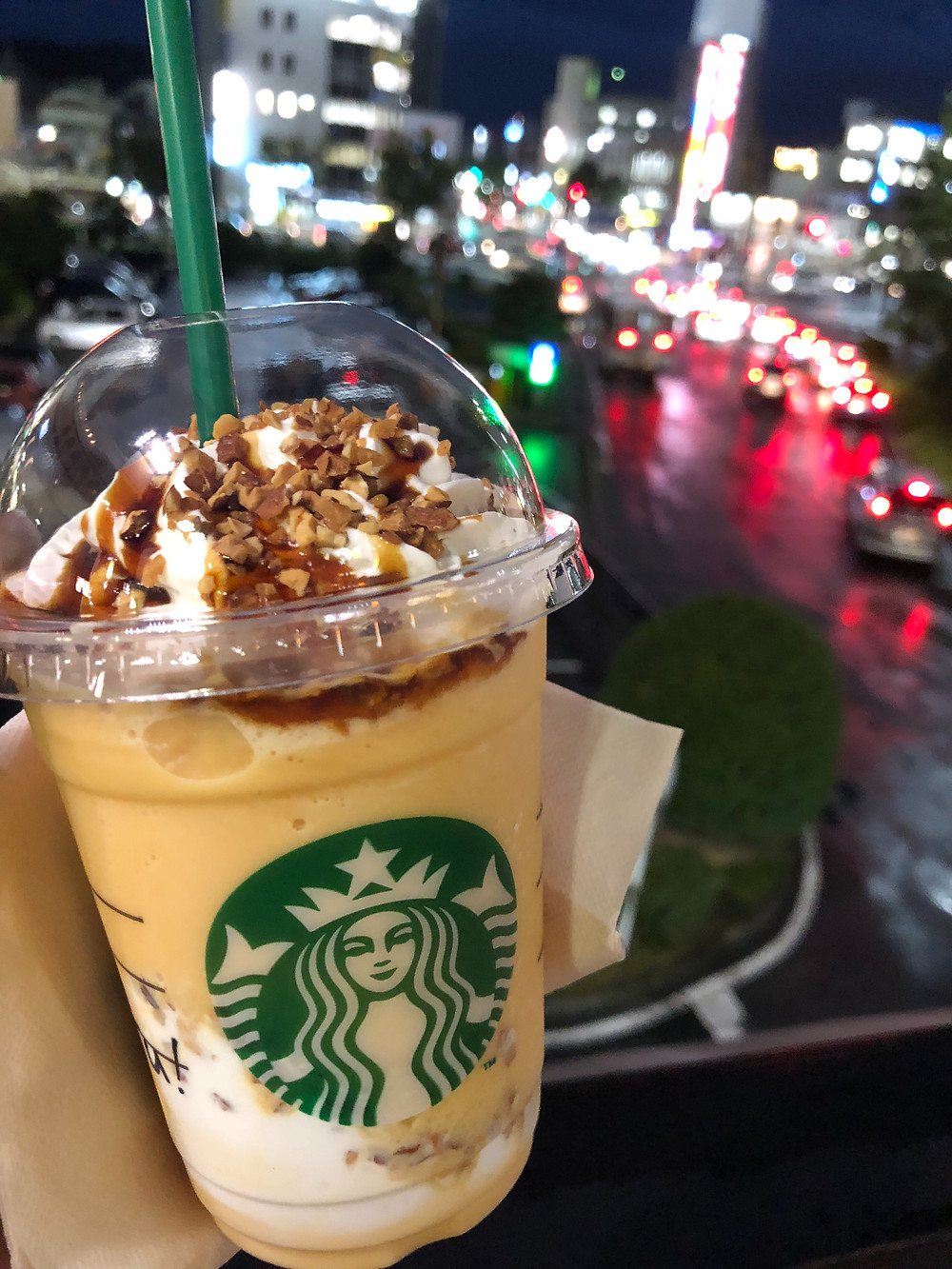 Pumpkin Frappuccino - Starbucks Japan