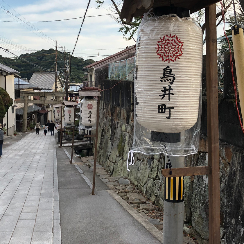 Road from Osake Shrine in Sakoshi, Hyogo