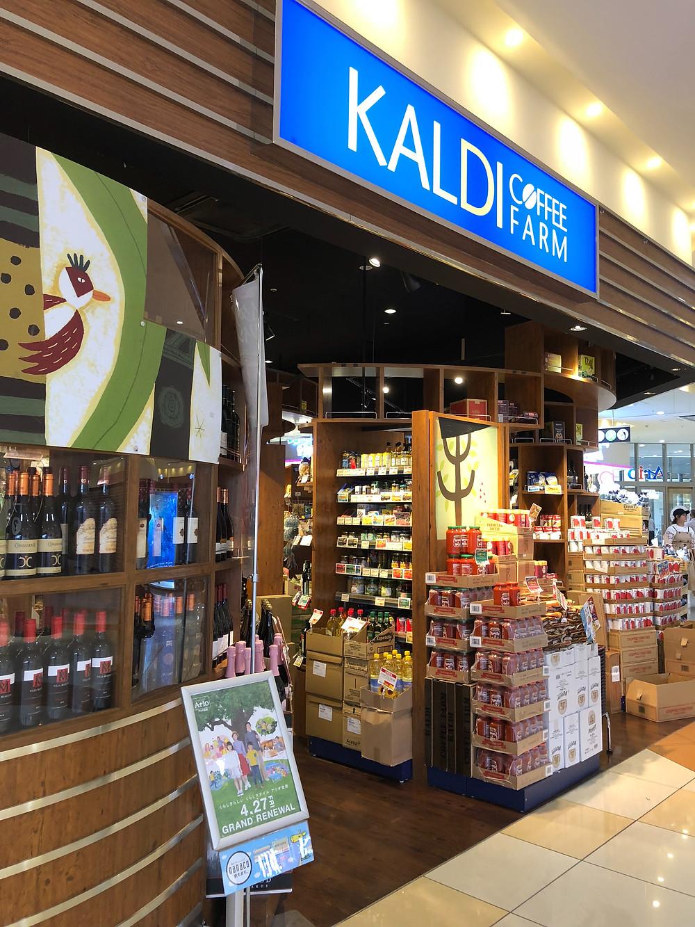 Kaldi in Ario shopping mall, Kurashiki