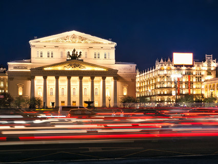 The Greatest Russian Theatre