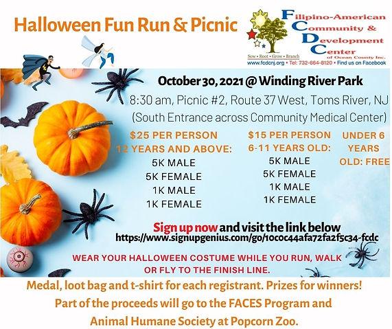 Fun Run Poster.jpg