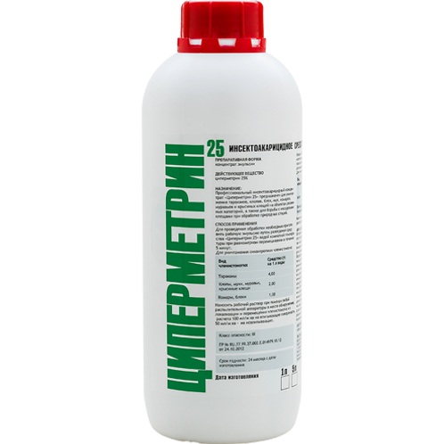 Циперметрин 25 к.э., инсектицидное средство