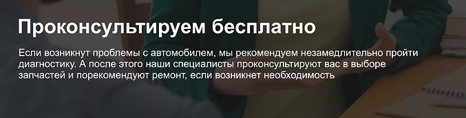 УТП 1.png