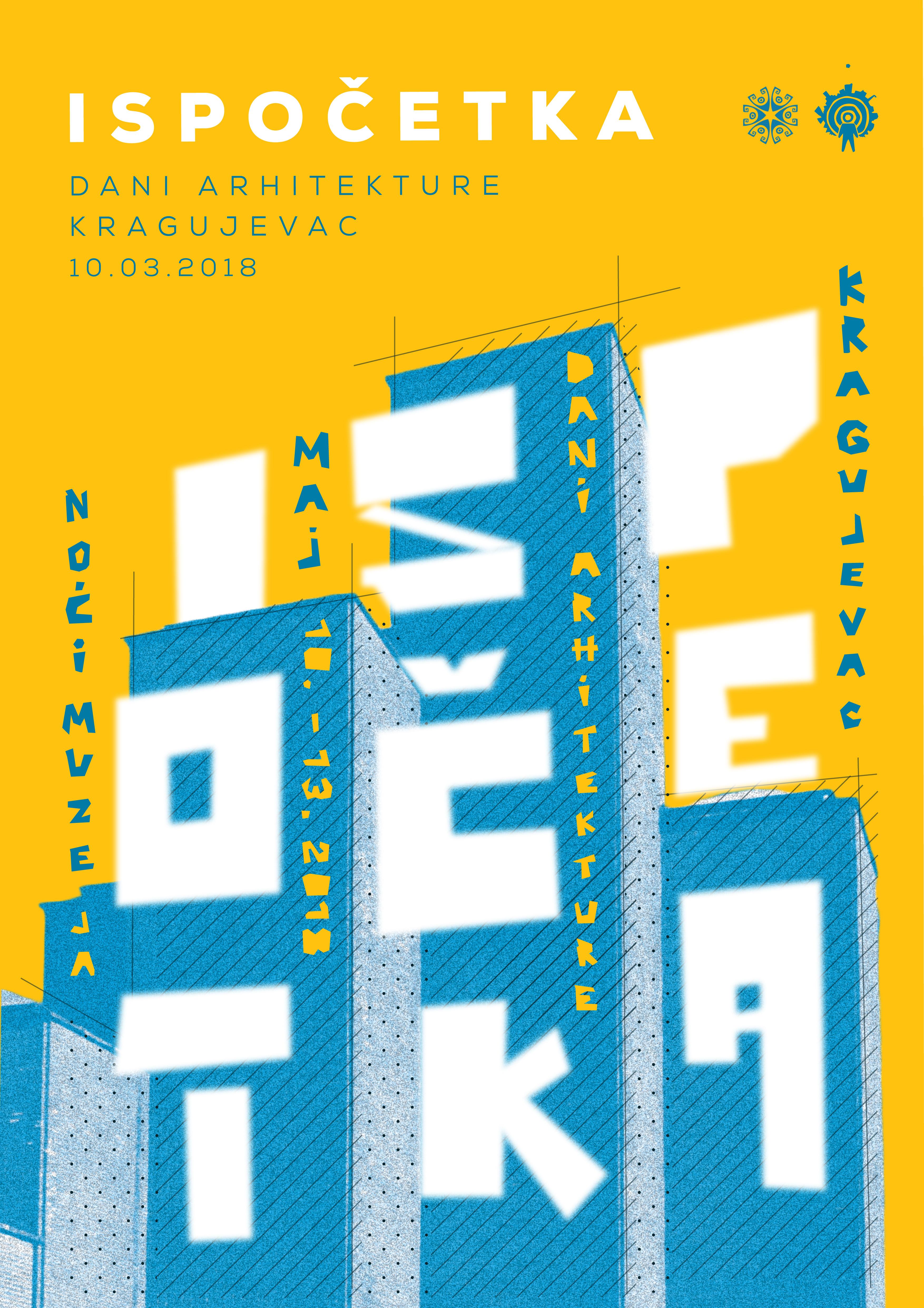Maksimovic Vojin 01