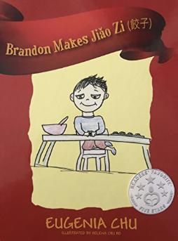 Brandon Makes Jiǎo Zi (餃子)
