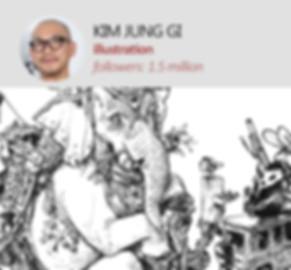 kim_jung_gi_artwork.jpg