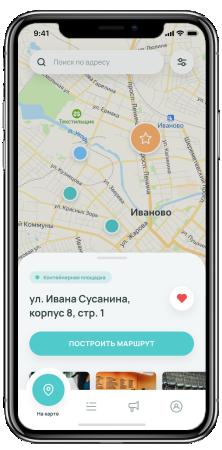 Телефон с интерфейсом приложения