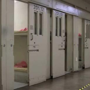 MCSO Jail BTS
