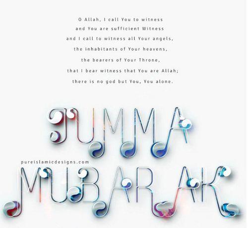 Jumma Mubarak Status Whatsapp Status Islamic Video