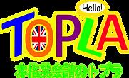 topla_sign.png