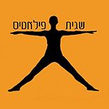sagit pil logo.png