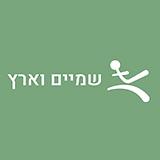 shamaim logo.png