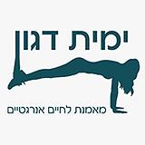 yamit logo.png