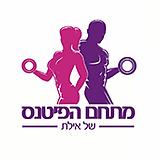 fitnesseilat logo.png