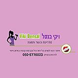 viki bensal logo.png