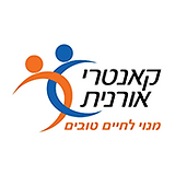 oranit kantri logo.png