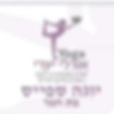 orli logo.png