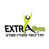 extra gym logo.png