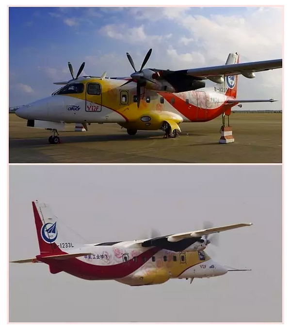two planes.png