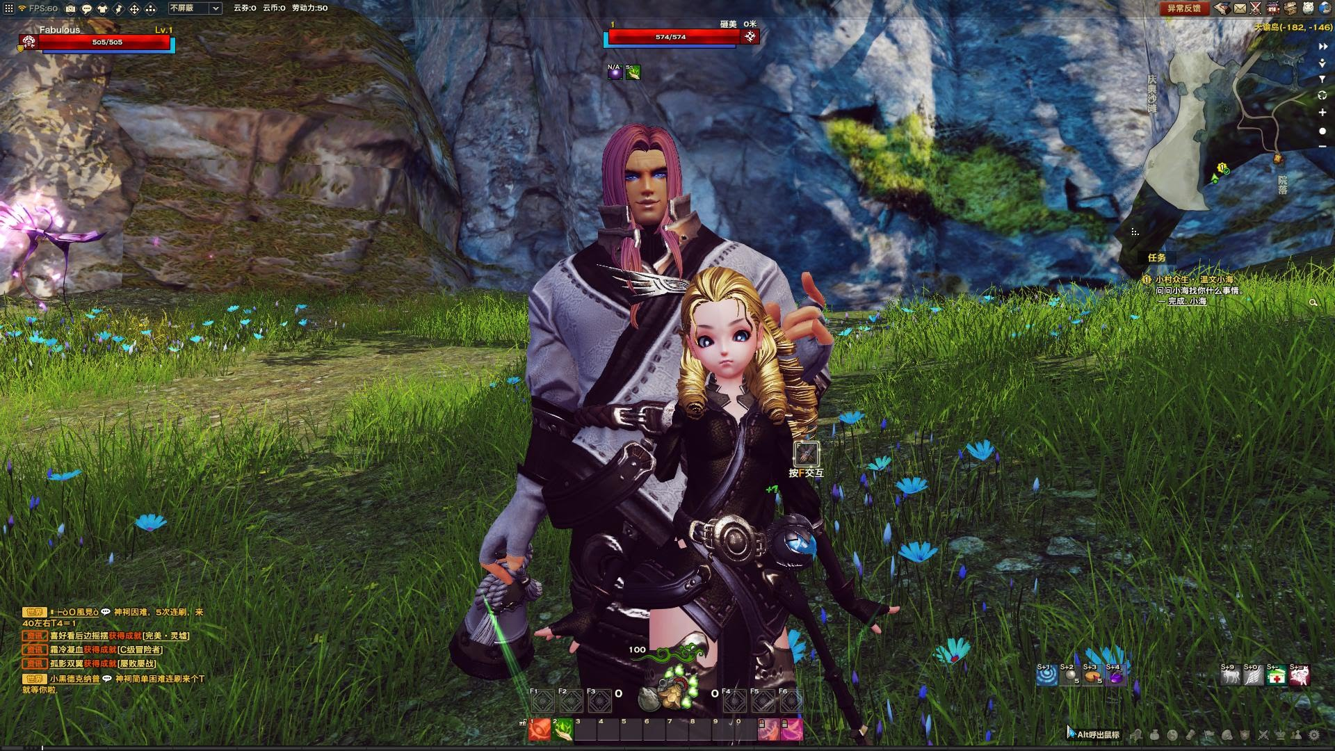 revelation online Beta account CN