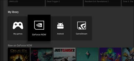 nvidia geforce now pc beta key