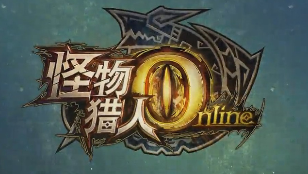 monster hunter online beta key